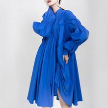 Женское платье EAM, ассиметричное плиссированное платье большого размера с воротником-стойкой и длинным рукавом, весенне-Осенняя мода 2020 1K937(Китай)