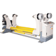 ZJ-V6 Heavy Type Hydraulic Shaftless Mill cold laminating film Roll Stand