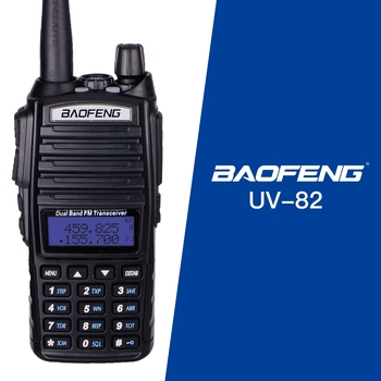 Portable Radio Walkie Talkie baofeng mobile radio UV-82 With Earphone walkie talkie Baofeng UV 82 UV82