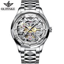 Мужские механические наручные часы, роскошные классические автоматические часы-скелетоны от топ бренда OUPINKE manner mechanische armbruhren 50ATM(Китай)