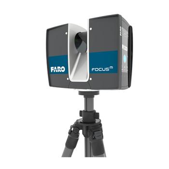 Survey Laser Scanner Faro Focus M70 Price View Faro Focus M70 Price Product Details From Shenzhen Pengjin Technology Co Ltd On Alibaba Com
