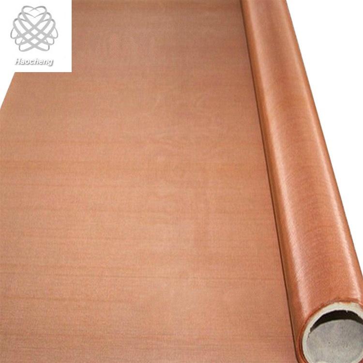Ultra fine 200 mesh emf shielding copper net