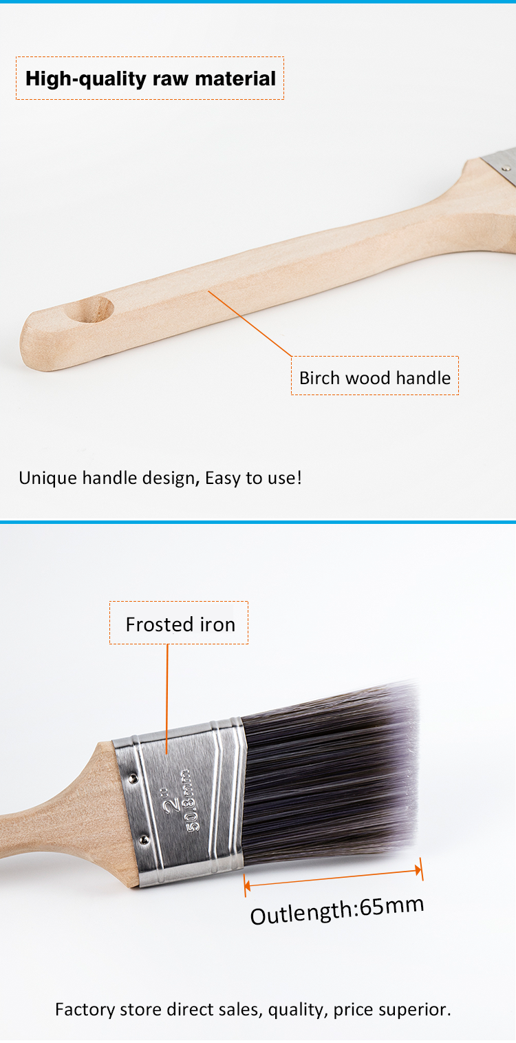 1 pcs extended 2.5 inch paintbrushes set with wooden handle