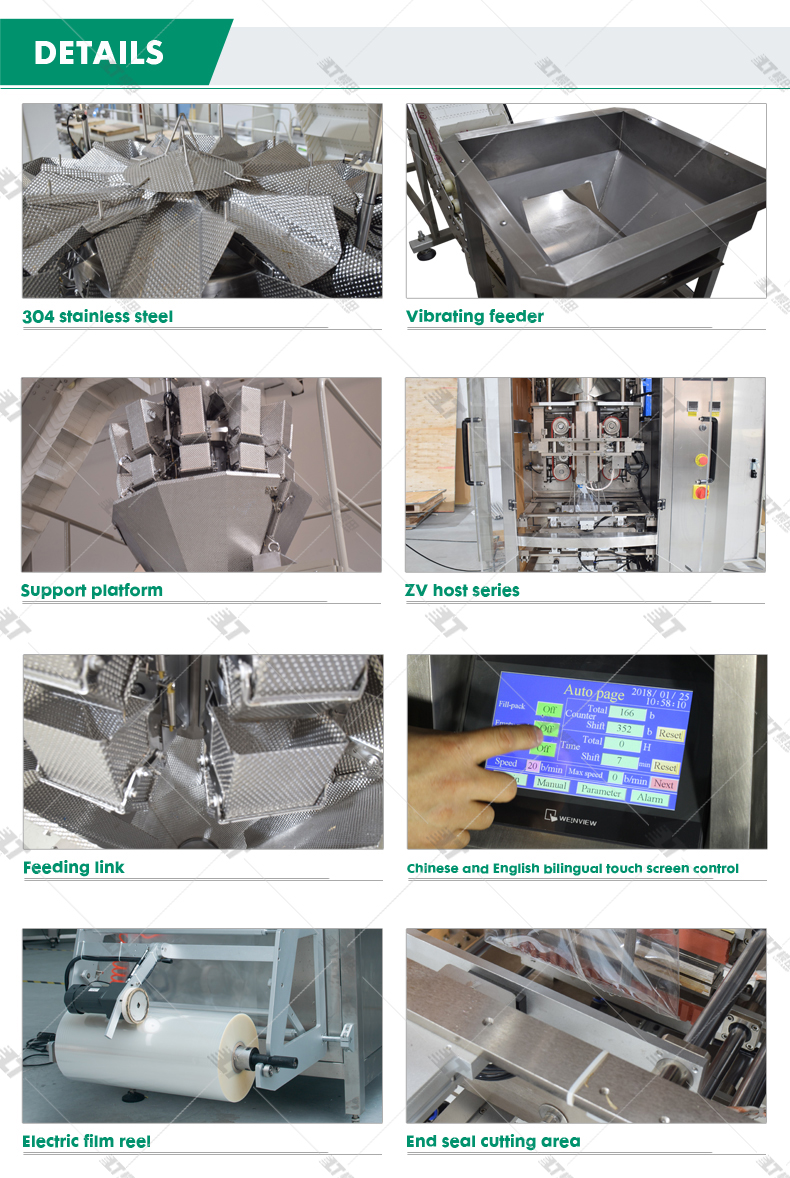 Multi Head Weighting System 1kg Coffee Beans Pillow Bag Packaging Machine Coffee Valve
