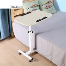 Bsdt inary версия 360 градусов вращения я Ци устойчивостью ноутбук мобильный тумбочка ленивый comter стол Бесплатная доставка(Китай)
