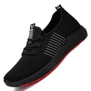 Classic design man comfortable sport sneakers flat casual walking shoes