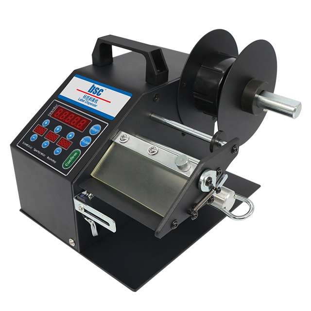 Professional automatic tag Label Stripper Machine Counter-type Label Dispenser Bottle Labeling Machine