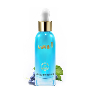 Vitamin B3 Serum 5% - 1 Oz - Visibly Tightens Pores Essence in 30MLWhite frosted glass golden acrylic cover