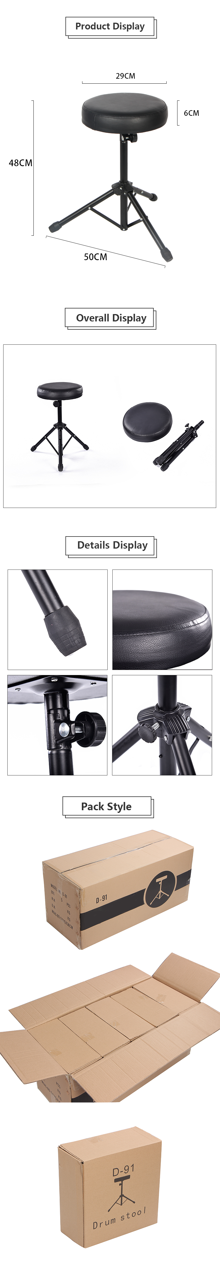 Leather Cover Round Shape Drum Chair With Folding Tripod Anti Slippery