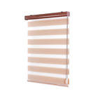 Double Layer Day Night Semi Blackout Elegant Zebra Roller Curtain Blinds