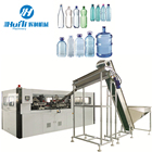 Competitive price full automatic bottle blow molding machine blowing pet with fast delivery