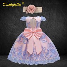 Нарядное платье принцессы для девочек от 1 до 10 лет на крестины, день рождения детское бальное платье, кружевное платье с цветочным рисунком,...(Китай)