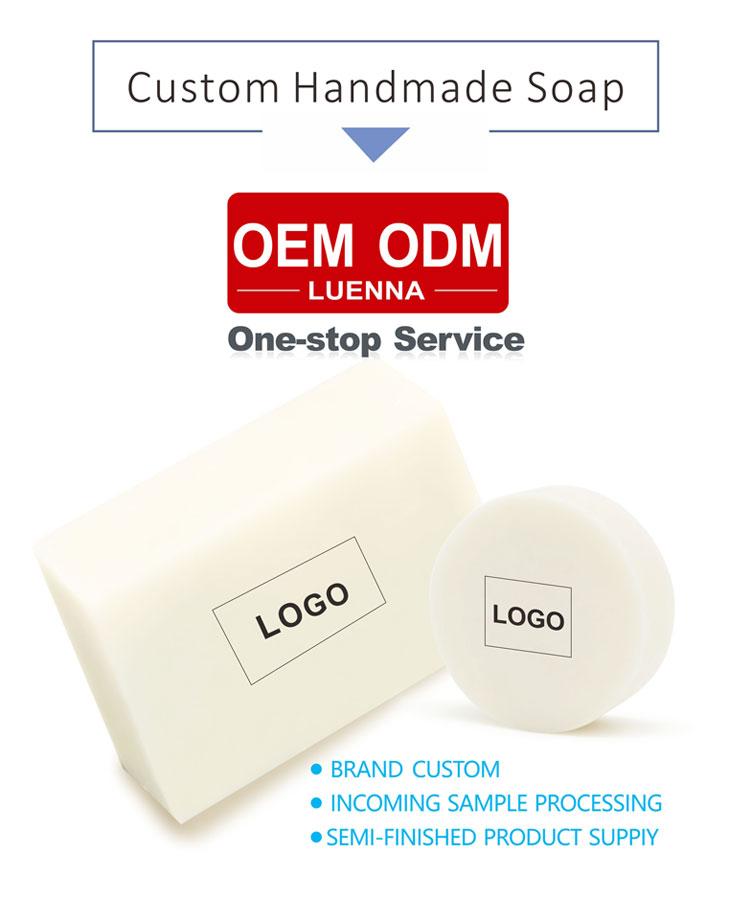 Customize LOGO honey baby castile soap
