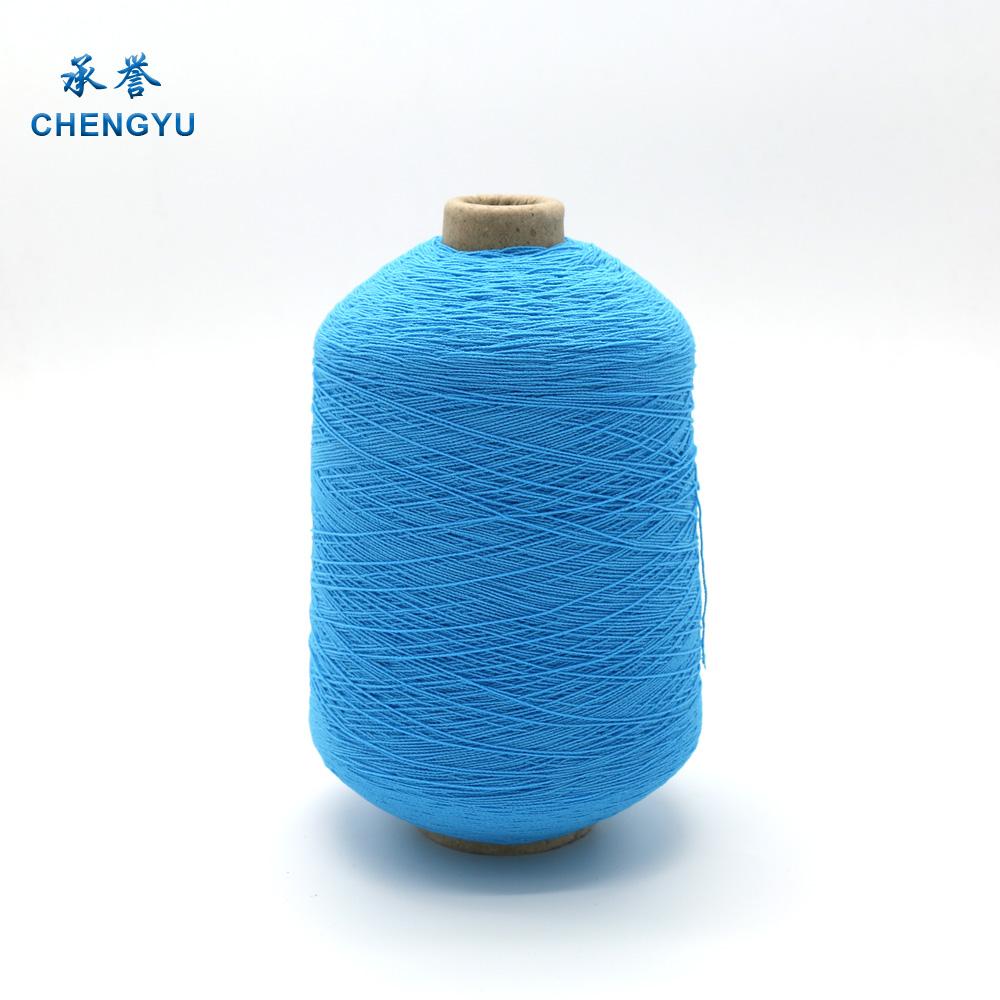 Accept custom order lycra spandex nylon elastic rubber covered yarn