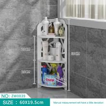 Современный напольный шкаф для ванной комнаты водонепроницаемый полка для ванной трехслойная несущая мебель для ванной белый простой(Китай)