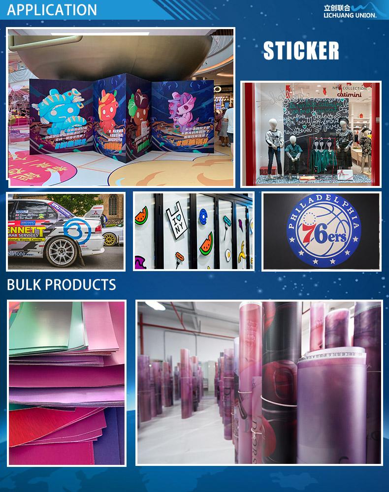 Branding benutzerdefinierte einzelhandel shop POS kunststoff vinyl doppelseitige klare statische fenster haften