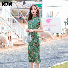 Красное платье Ципао женское китайское традиционное Ципао свадебное платье 2020 летнее размера плюс Экзотическая одежда Vestido Chino(Китай)