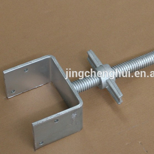 Soild Screw Base Jack Steel High Quality Base Jack