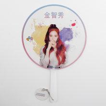Kpop Черный Розовый прозрачный вентилятор для концерта, поддержка вентилятора K-pop JENNIE JISOO LISA ROSE Hand Fan из ПВХ, коллекция подарков, Прямая поставк...(Китай)