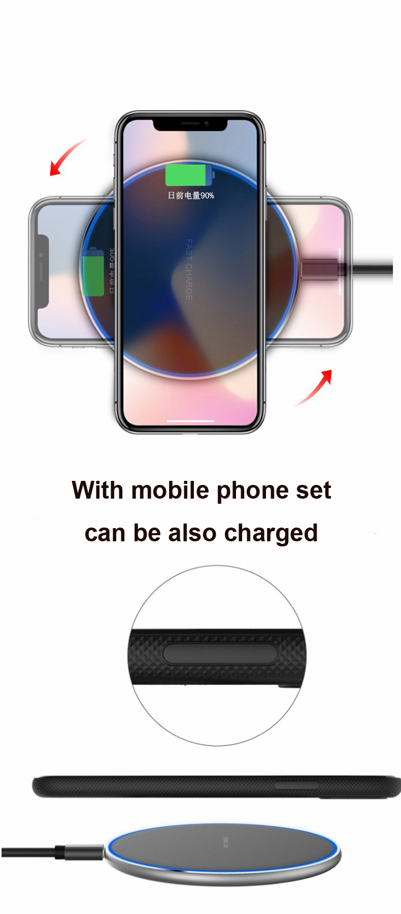QI wireless charger.jpg