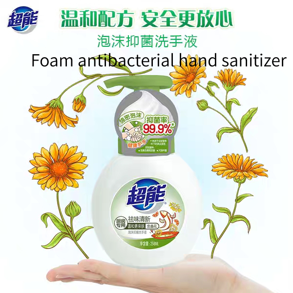wash liquid bottle pump foam dispenser antibacterial Supra Brand Foaming Hand Liquid Soap