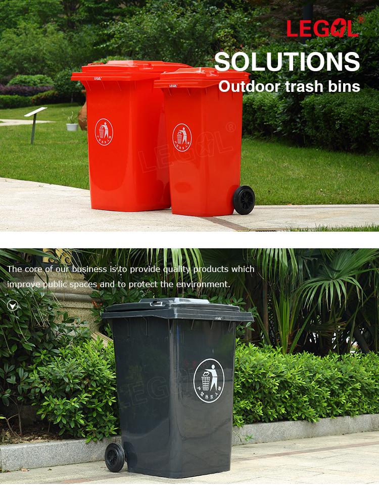 Outdoor 360 liter 240 litre garbage rubbish wheelie bins