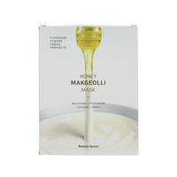 Made In Korea beauty & personal care Mask Sheet Facial Sheet Moisturizing Honey Makgeolli Mask Korean Cosmetic High Quality