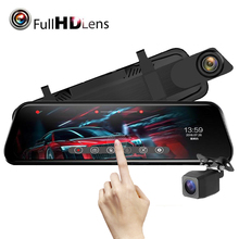 Grosir 9.66Inch Android <span class=keywords><strong>Mobil</strong></span> <span class=keywords><strong>DVR</strong></span> 1080P Video Kamera GPS Navigasi Adas Full HD Camcorder Bluetooth WiFi Dual Lensa dashcam