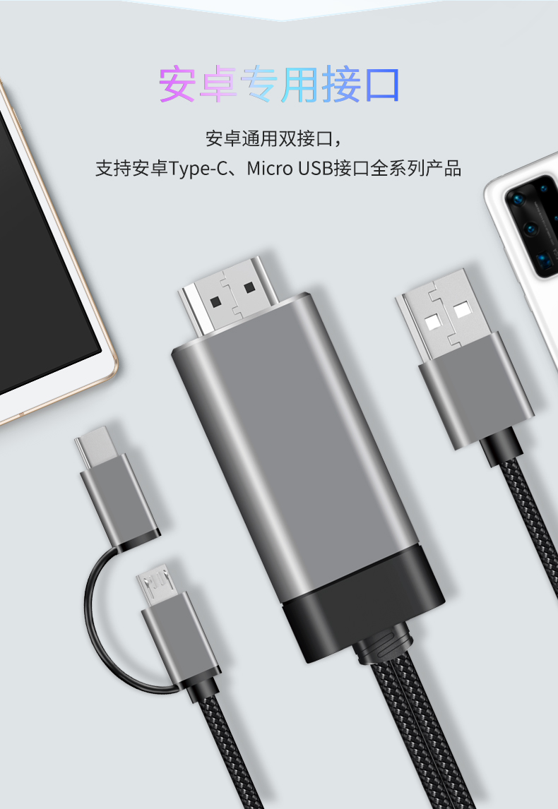 MHL to HDMI cable type c  Micro USB  to HDMI 2-in-1 adapter 1080P HD Mirroring Charging  phone to hdmi cable for tv