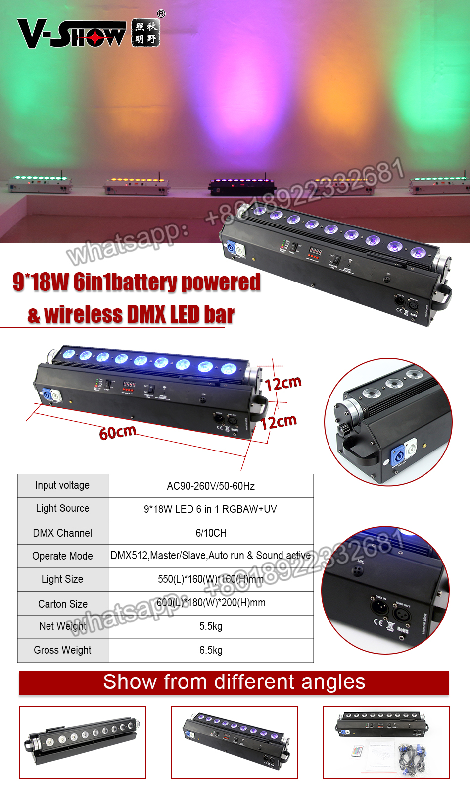 RGBWAUV Rechargeable led bar light 9x18w battery power led light bar For Disco Party DJ Decoration wireless led wall washer bar