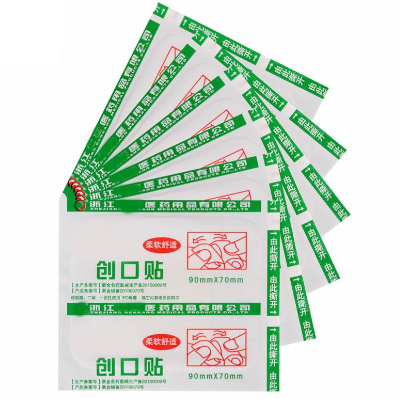 Waterprofof Adhesive Bandage Breathable Adult First Aid Kit Woundplast