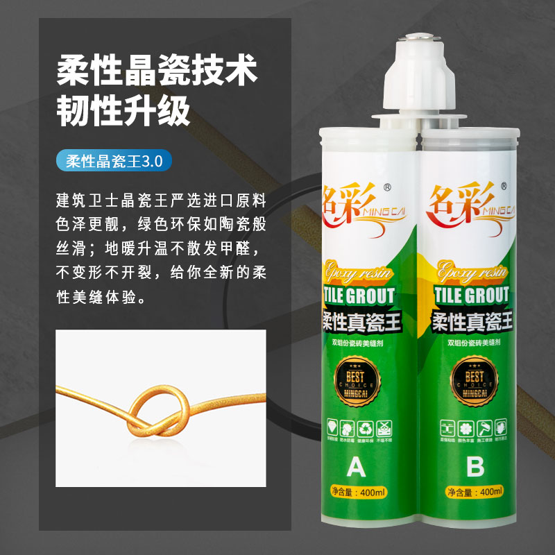 joint filling material grouting  Waterproof and antifouling products Easy sewing
