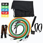 2020 New Style Pull rope fitness yoga straps 11 pieces resistance band set