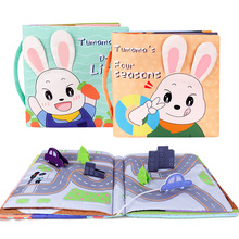Early Learning Kids Soft Cloth Quiet Book Educational Toy Baby Busy Book