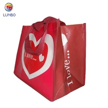 I LOVE Personalizzato Eco Friendly Recycle Riutilizzabili Supermercato Shopper Laminato Non Tessuto Shopping bag