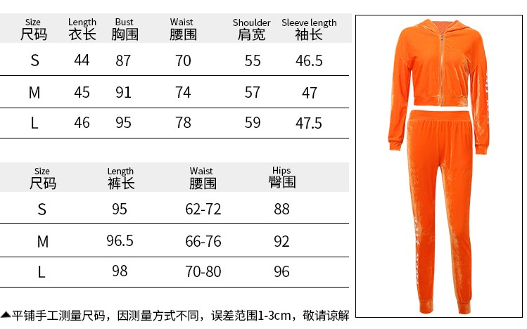 fashion comfort print solid color zipper Up casual women velvet tracksuits