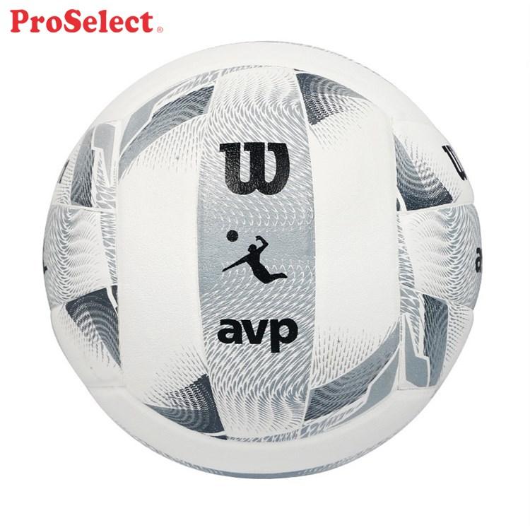 Профессиональный мяч для волейбола proвыберите Ультра мягкий чехол из искусственной кожи размер 5