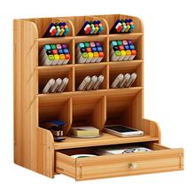 Офисный стол деревянный Органайзер простой многофункциональный офисный Настольный контейнер для хранения кистей ручка карандаш держател...(Китай)