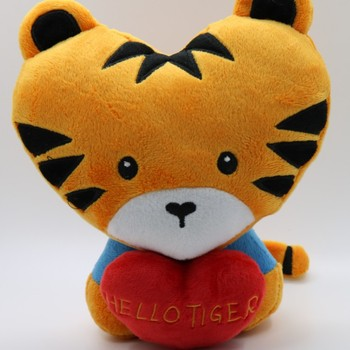 Little Tiger plush toy cute cute plush toy
