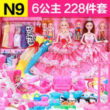 Имитация изысканной куклы набор большая подарочная коробка девочка принцесса ребенок одеваются игрушки Роскошные ювелирные изделия аксес...(Китай)