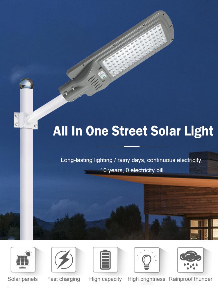 高輝度smd防水ip65 100w 200w 300wオールインワン統合屋外ソーラーled街路灯
