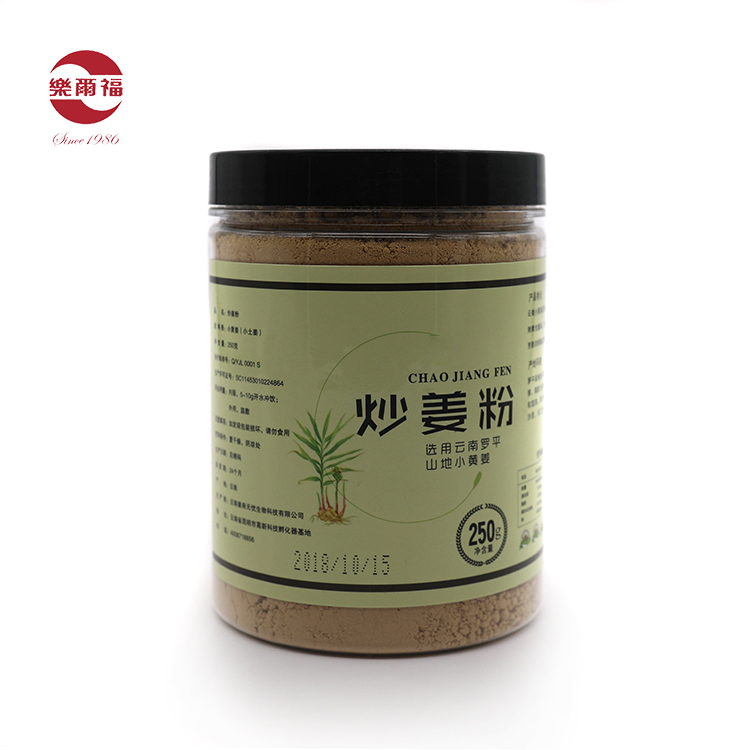 Ginger powdermade from Natural ginger cheap wholesale
