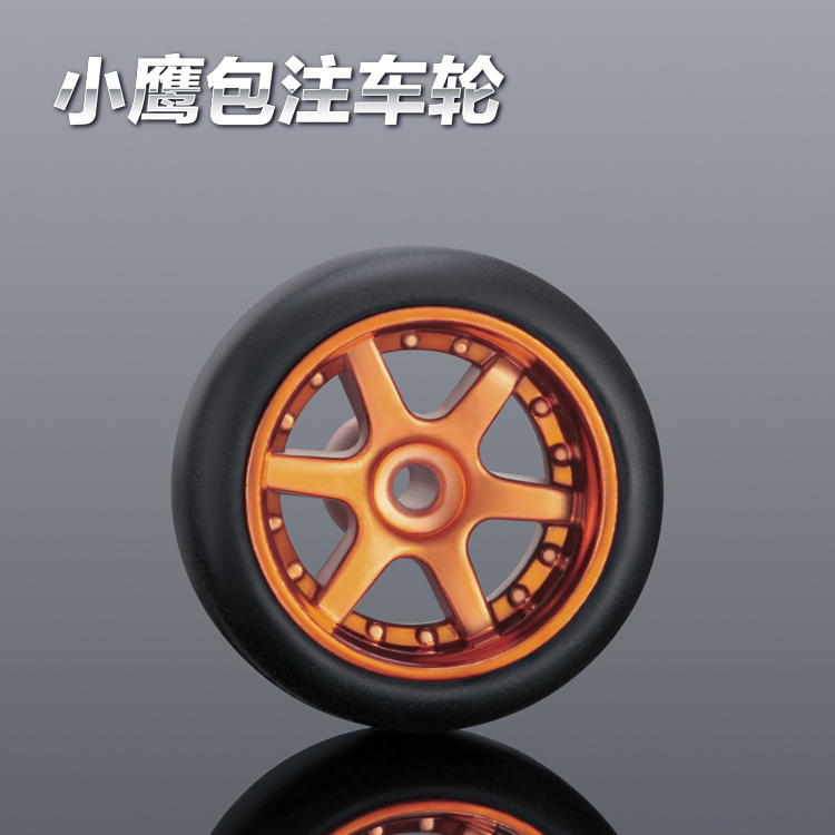 Best Price Replacement Abs Rubber Plastic Toy Wheels Set 11Mm