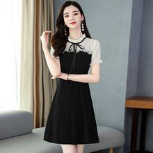 Весна-лето 2020 черные белые кружевные сексуальные мини платья 3XL размера плюс винтажные подиумные платья элегантные женские облегающие вече...(Китай)