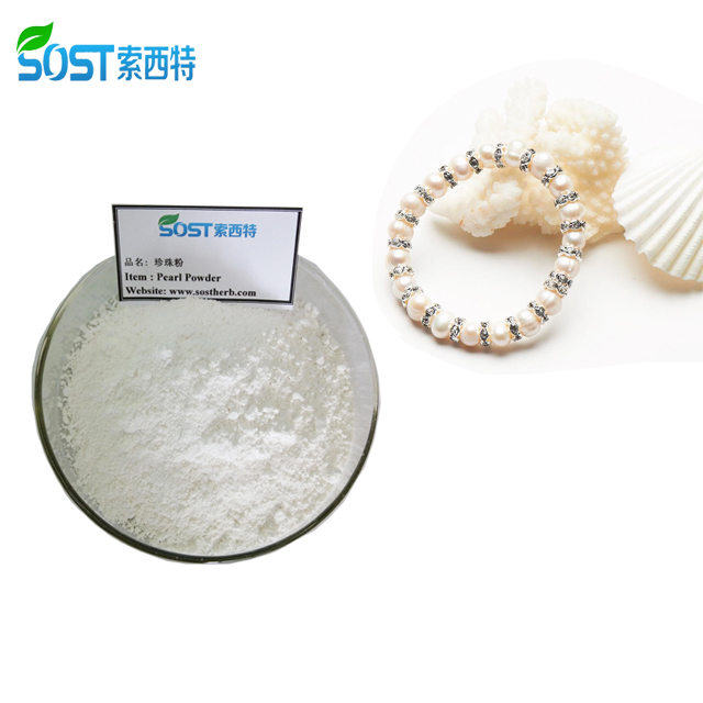 SOST Chine Fournisseur Ultrafines 100% Pur Perle Blanchissant Poudre