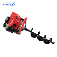 NEWEEK agricoltura portatile hole digger <span class=keywords><strong>piantagione</strong></span> <span class=keywords><strong>di</strong></span> <span class=keywords><strong>alberi</strong></span> coclea <span class=keywords><strong>macchina</strong></span> <span class=keywords><strong>di</strong></span> perforazione