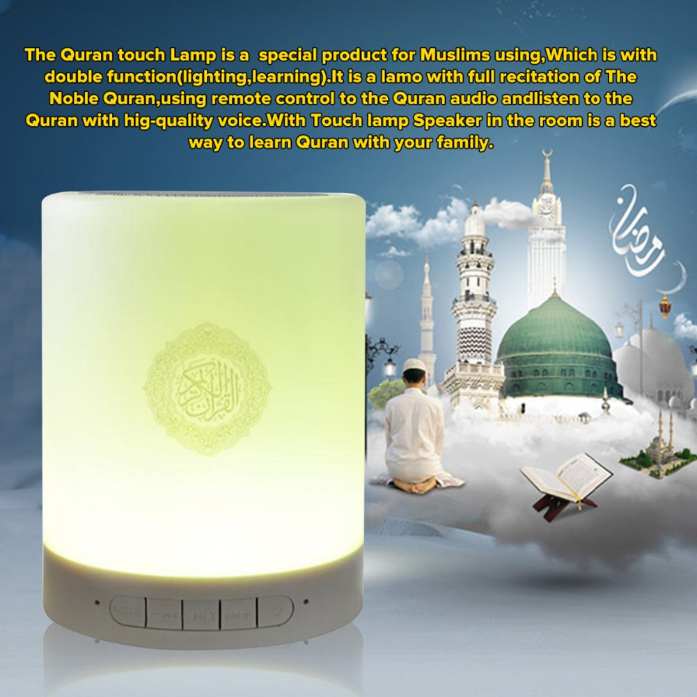Colorful USB FM Radio Adjustable Small LED Lamp Bluetooth Speaker Touch Remote Control Gift Home Wireless Quran Portable MP3