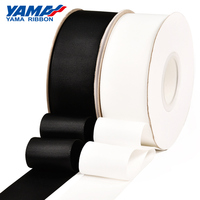 Yama Factory Cheap 3-100 MM Classic Fashion Black White Grosgrain Ribbon