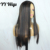 Long Straight Silky Synthetic Wigs For Black Women Heat Resistant Futura Fiber #1B/27 Brown Highlight Full Machine Made Wigs