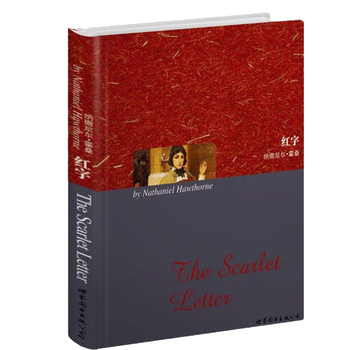 The Scarlet Letter , Nathaniel Hawthorne's famous collection of american original novels English extracurricular reading book